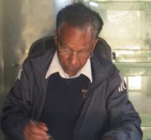 रामु प्रसाद यादब